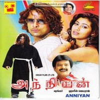 Jollybrowse: download mp3 ringtones ( anniyan ) harris special.