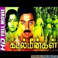 tamil mp3 songs kadal band