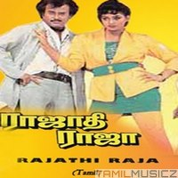 Rajadhi raja songs free download naa songs.