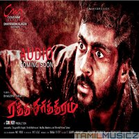 dasavatharam old tamil movie mp3 songs free download