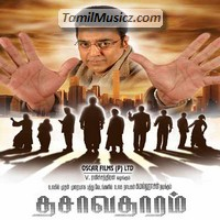 Dasavatharam mp4 video songs download:: slidlicoci.