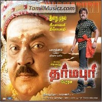 Dharmapuri tamil mp3 download :: notavesor ga